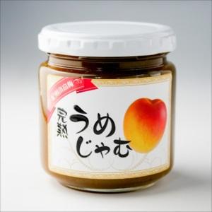 梅のお菓子で梅の魅力を再発見!