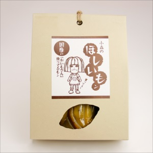 国産の干し芋は【小森梅選堂】の通販で